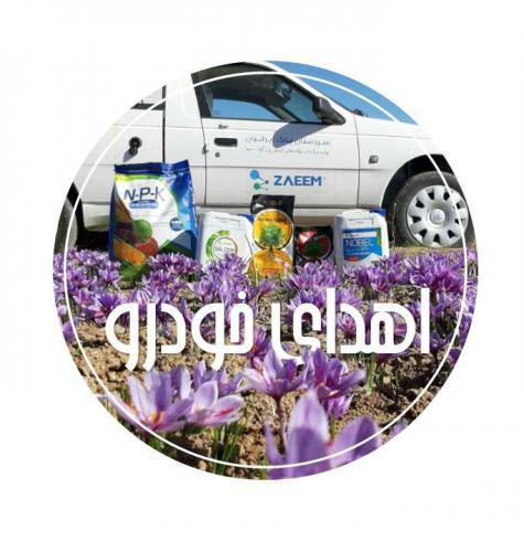 اهدای خدودرو به نمایندگان برند زعیم ZAEEMدر سراسر کشور